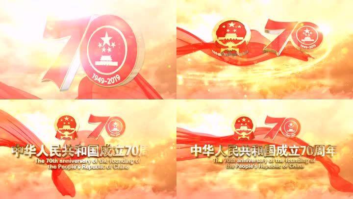 建国70周年国庆片头-3