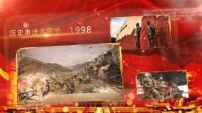 大气党政图文09.16xAE模板