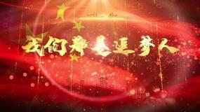金色文字《我们都是追梦人》粒子炫光标题视频素材