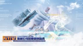干净简洁企业发展数据天空图文展示AE模板