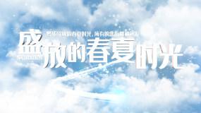 干净简洁天空云层片头展示AE模板