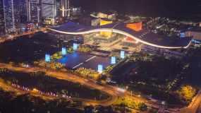 深圳市民中心广场夜景永利官网网址是多少
