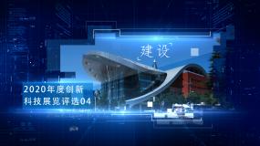 科技感图文商务展示开场AE模板