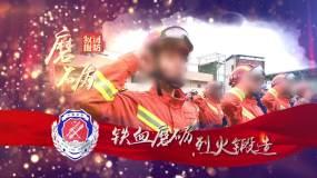 大气消防宣传AE片头模板AE模板