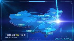 蓝色科技中国地图定位AE模板AE模板