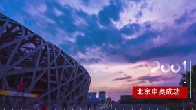 新中国成立70周年永利官网网址是多少永利官网网址是多少