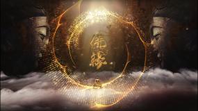永利平台官网佛教片头AE模版下载AE模板