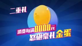 双十一618促销电商网购天猫京东苏宁旗舰AE模板