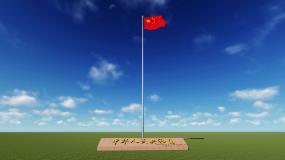 4K单个国庆70周年五星红旗迎风飘扬视频素材