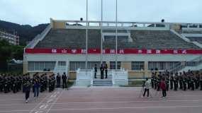 4K大学校园升国旗仪式视频素材