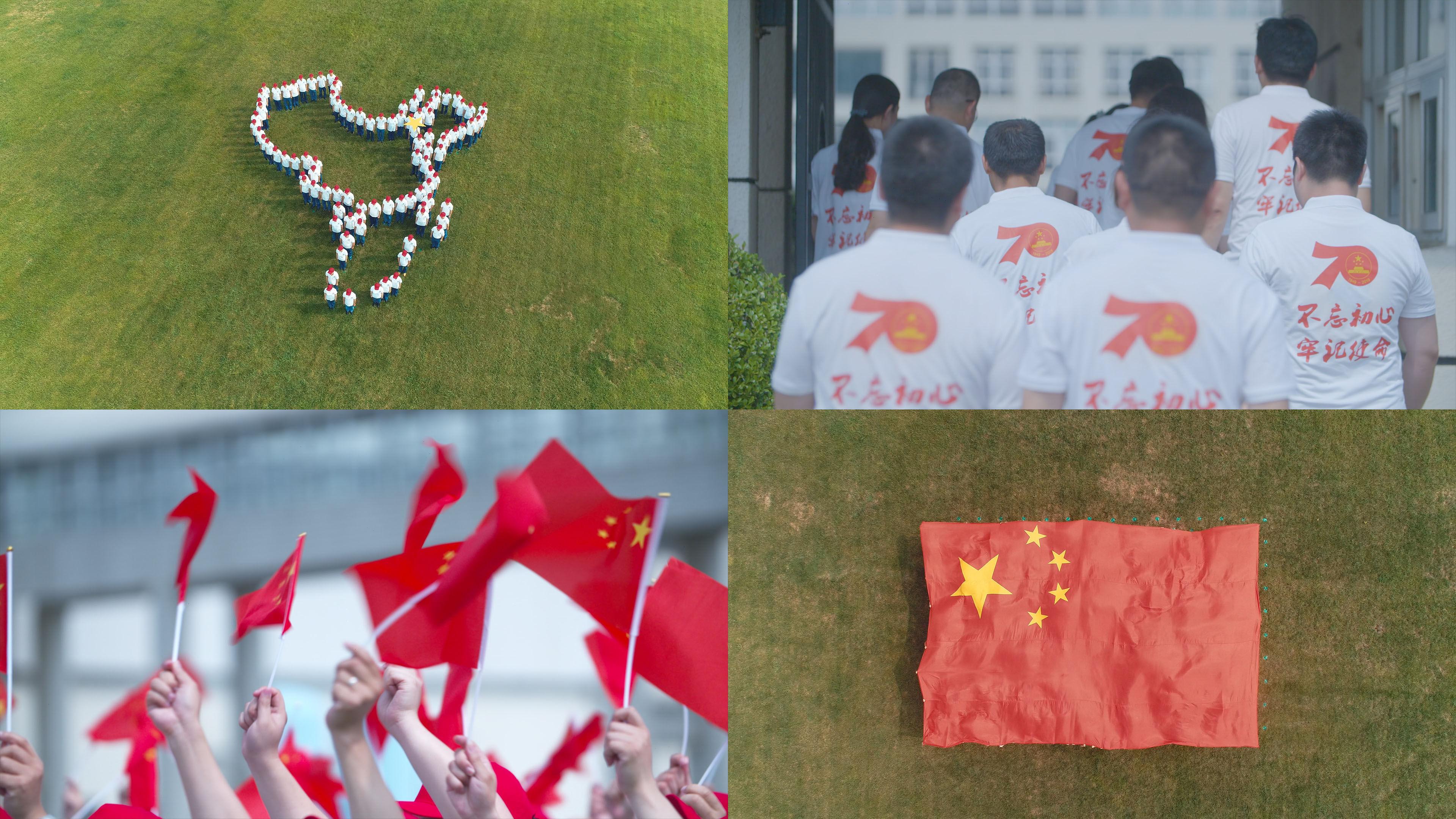 4K党政国旗七十周年原始素材。