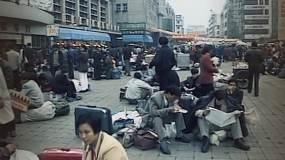 90年代深圳经济特区视频素材