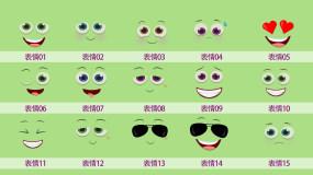 25组带通道可爱卡通表情动画1视频素材包
