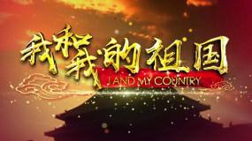 【原创】我和我的祖国MV(竖版9:16)视频素材