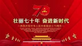 中华人民共和国成立70周年国家标准徽章AE模板