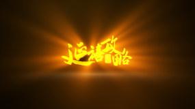 【无插件】2款光芒LOGOAE模版AE模板