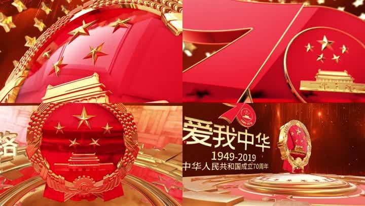 大气震撼三维70周年华诞片头PR模板