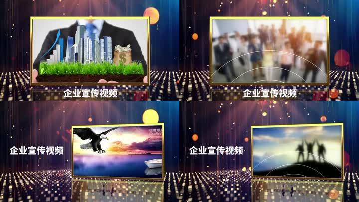 edius企业科技产品展示精神文化宣传
