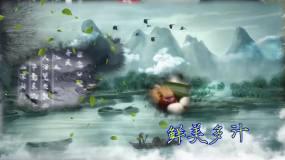 大气中秋端午节粽子展示预览模板Pr模板