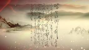 《祖国一首唱不完的恋歌》配乐朗诵背景视频视频素材