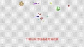 符号飞起来综艺小表情视频素材包