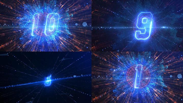 藍色粒子倒計時