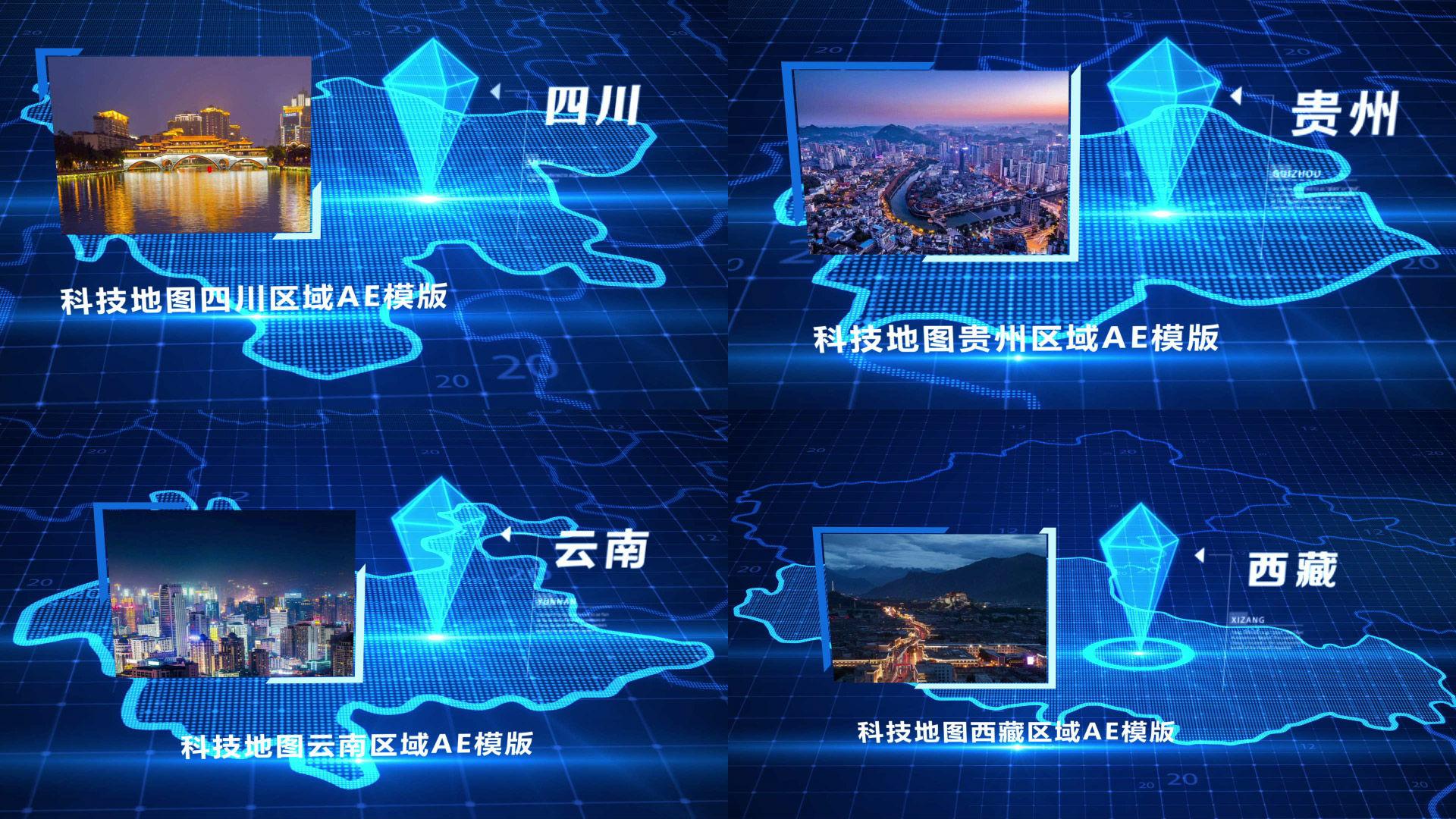 科技地图区域展示AE模板