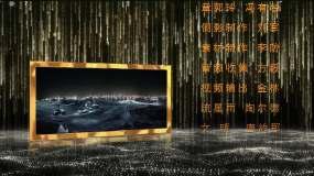 大氣EDIUS視頻片尾模板ED片尾模板EDIUS模板