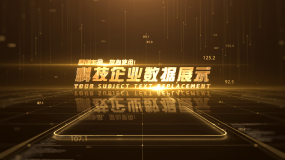 原創金色科技企業E3D數據ae模板AE模板
