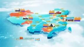 干凈中國地圖世界地圖輻射AE模板