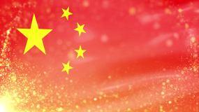 五星红旗金色粒子背景龙8国际龙8国际