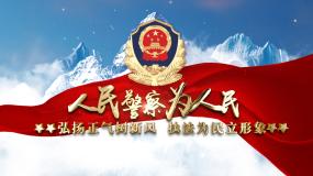 红绸云层公安警察标题片头片花永利官网网址是多少永利官网网址是多少