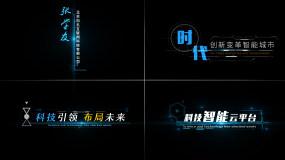 科技字幕模版AE模板