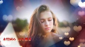 pr浪漫婚庆生日情人节相册写真视频Pr模板