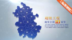 标准地图安徽地图中国地图世界地图辐射覆盖AE模板