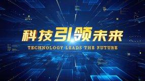 大气科技企业商务标题片头线条空间穿梭模板AE模板