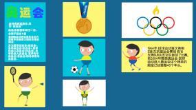 奥运会科普mg动画视频素材视频素材