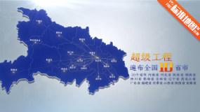 标准地图湖北地图中国地图世界地图辐射覆盖AE模板