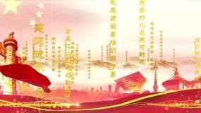 战士歌唱毛主席配乐成品视频素材