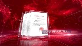 【原创】专利文件奖牌证书展示模板-党建版AE模板