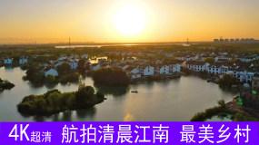 航拍江南最美乡村视频素材
