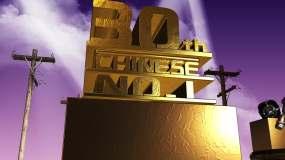 原创20世纪福克斯电影片头AE模板AE模板