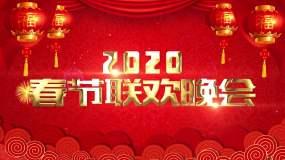 2020春节联欢晚会舞台背景AE模板AE模板