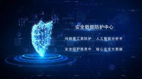 科技网络数据安全AE模板