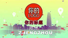 郑州城市宣传片头AE模板