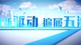 原创企业感三维科技文字片花ae模板AE模板