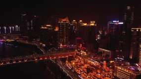 航拍重庆洪崖洞夜景火车车流建筑千厮门视频素材