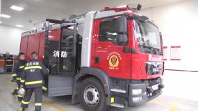 消防出警永利官网网址是多少