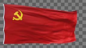 4K党旗透明通道无缝循环视频素材包