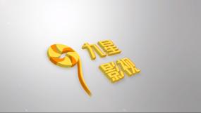 3D简洁片头三维标题LOGOAE模板